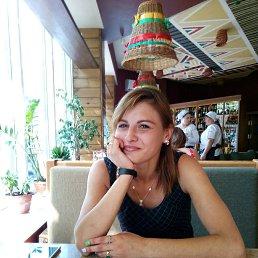 Виктория, 24 года, Песчанка