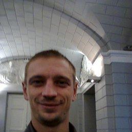 Максим, 36 лет, Лисичанск
