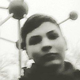 Иван, 20 лет, Буденновск