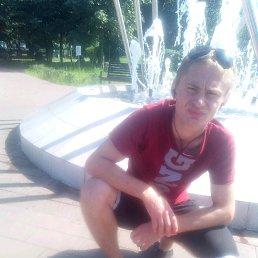 Виталик, 28 лет, Темрюк