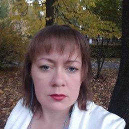 Валентина, 40 лет, Липецк