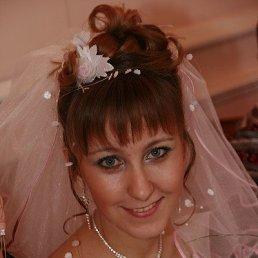 Людмила, 34 года, Красноярск