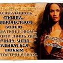 Фото Виолетта, Уфа, 33 года - добавлено 9 января 2020