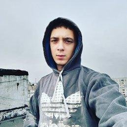 Макс, 18 лет, Кировоград