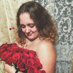 Катруся, 20 лет, Дрогобыч