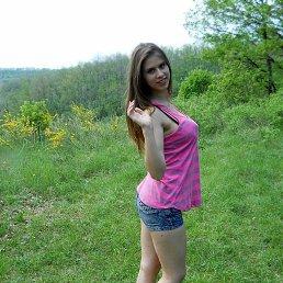 Анастасия, 25 лет, Малмыж