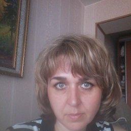 Наталья, 44 года, Кузнецк