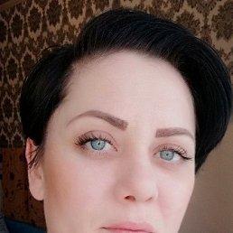 Регина, 39 лет, Ульяновск