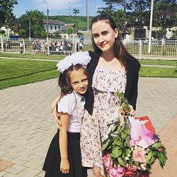 Александра, 22 года, Крымск