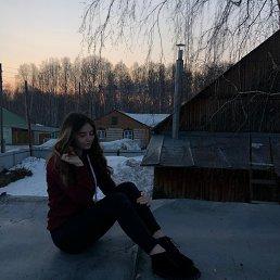 Вероника, 17 лет, Томск