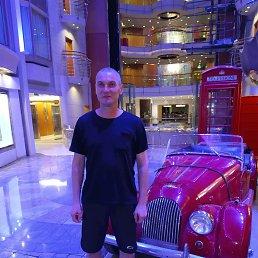 Георгий, 45 лет, Нетешин