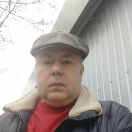 Виталя, 45 лет, Кузнецовск
