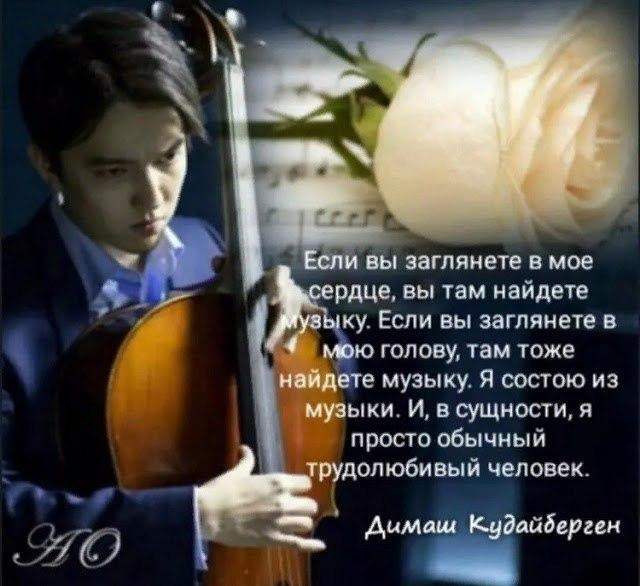 Светлана - 8 января 2020 в 20:02