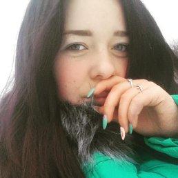Екатерина, 18 лет, Сумы