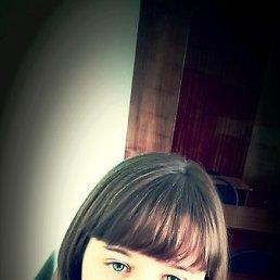 Ольга, 28 лет, Новотроицк