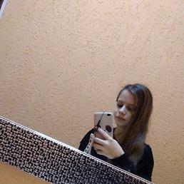Елена, Ярославль, 17 лет