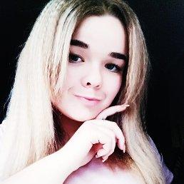 Вікуля, 16 лет, Калиновка