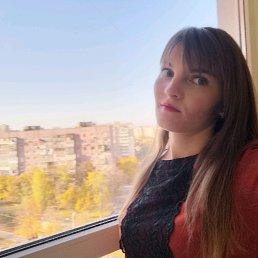 Евгения, 27 лет, Ильичевск