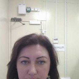 Марина, 44 года, Апрелевка
