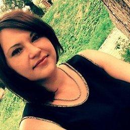 женя, 32 года, Руза