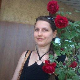 Ирина, 40 лет, Лисичанск