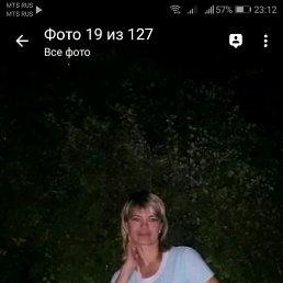 Евгения, 40 лет, Волгоград
