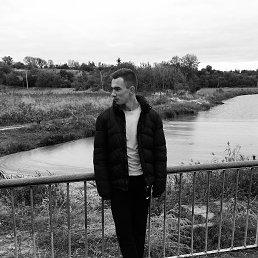 Иван, 24 года, Дзержинск