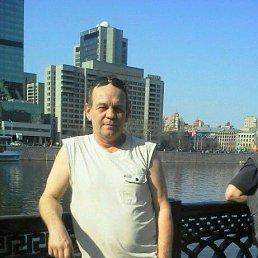 Валерий, 55 лет, Климовск