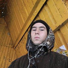 Виталя, 20 лет, Солнечная Долина