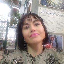 Людмила, 43 года, Киров