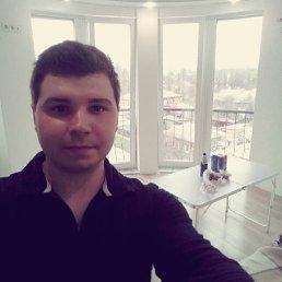 Игорь, 26 лет, Волчанск