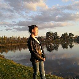 Диана, 16 лет, Ижевск