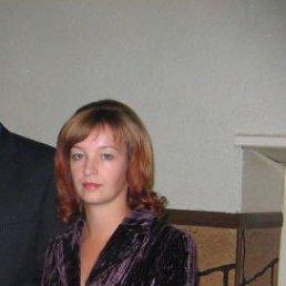 Екатерина, 41 год, Любытино