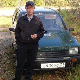 Вадик, 26 лет, Брянск