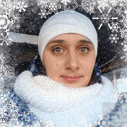Оля, 37 лет, Магнитогорск