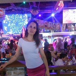 Валерия, 34 года, Нижний Новгород