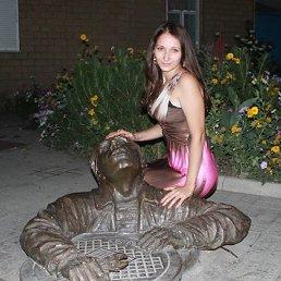 Наталья, 29 лет, Первомайск