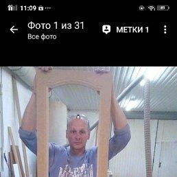 Олег, 46 лет, Иноземцево