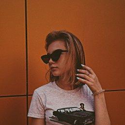 Фото Вероника, Махачкала, 17 лет - добавлено 24 ноября 2019