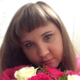 Александра, 36 лет, Нижний Новгород