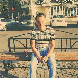 Виталий, 46 лет, Улан-Удэ