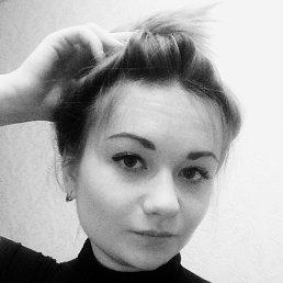 Анастасия, 20 лет, Тула