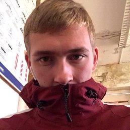 Илья, 21 год, Суровикино