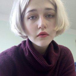 Анна, 18 лет, Курчатов