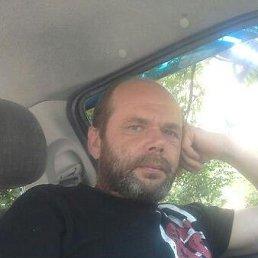 ЭДУАРД, 52 года, Новороссийск