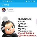 Фото Светлана, Иркутск, 51 год - добавлено 26 октября 2019