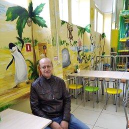 игорь, 41 год, Воложин