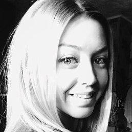 Наталья, 29 лет, Салават