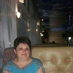 Светлана, 41 год, Улан-Удэ