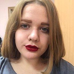 Эва, Сочи, 17 лет